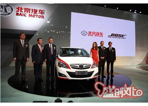 12年第十五届成都国际车展 北京汽车 自贡演艺公司 自贡文化传播公高清图片